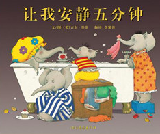 推荐2到四岁孩子必看的世界经典绘本 孩子绘本推荐