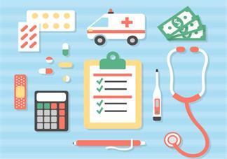 做试管婴儿可以买医疗保险吗 做试管婴儿保险赔付有哪几种