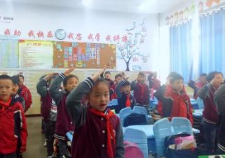 小学清明节班会教案 清明节主题班会如何开展