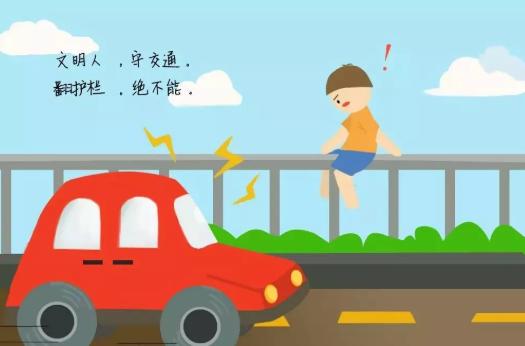 中小学生安全教育日活动报道 2019珍爱生命快乐成长教育活动