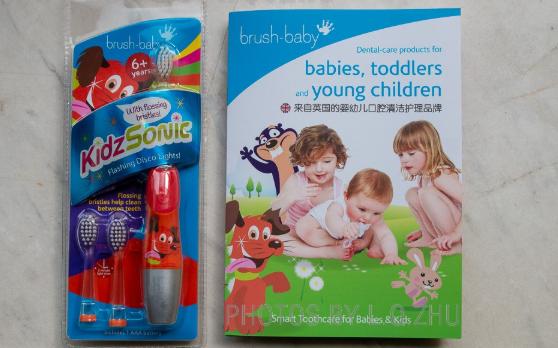 英国brushbaby电动牙刷怎么样 brushbaby电动牙刷使用测评
