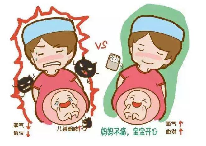 哪些孕妇不能打无痛分娩 无痛分娩打完就不痛了吗
