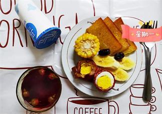 周一唯美早安心语超短 适合周一早上发的早安心语
