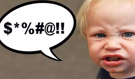小学生说脏话的原因 小学生说脏话现象普遍吗