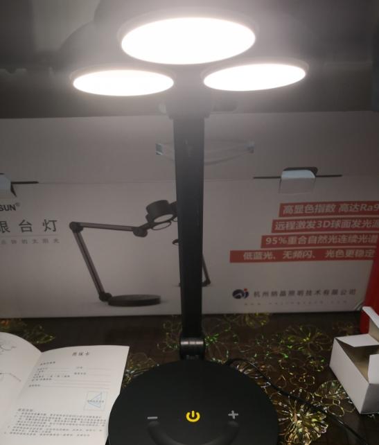品牌|纳晶小黄帽台灯测评 纳晶小黄帽儿童护眼台灯怎么样