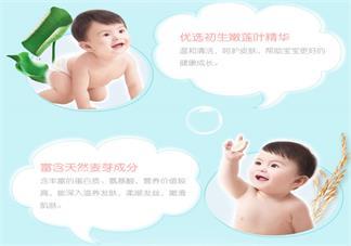 宝宝敏感肌可以用启初婴儿洗发沐浴泡泡吗 启初洗发沐浴泡泡会不会过敏