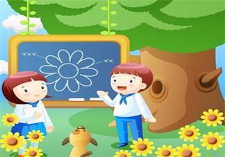 孩子在国外应该学几门语言 孩子学说话慢应该如何教