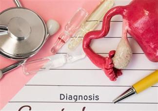 感染了HPV病毒多久会发展为宫颈癌 宫颈癌初期症状
