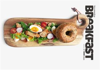 朋友圈嗮早餐的句子说说 适合朋友圈的早餐句子怎么发