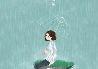 2019谷雨节气海报文案汇总 谷雨借势节气海报