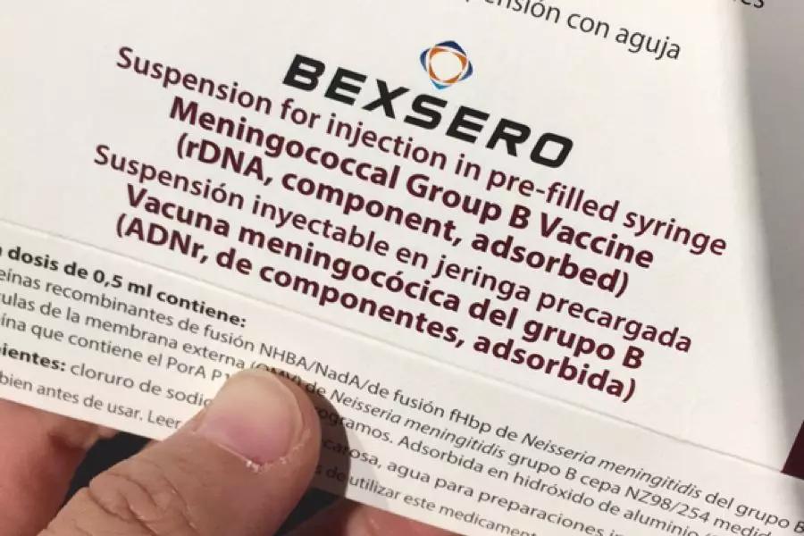 怎么接种B型脑膜炎疫苗 预约B型脑膜炎疫苗步骤