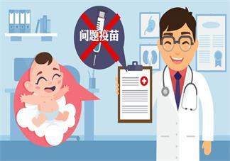 什么是B型脑膜炎球菌疫苗 B型脑膜炎球菌疫苗有必要打吗