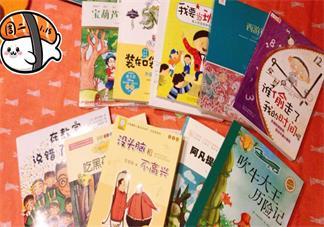孩子阅读打卡发朋友圈怎么发好 孩子阅读打卡怎么写