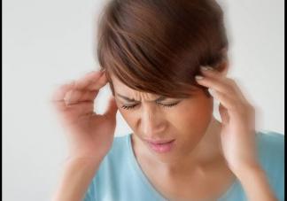 孕妇产后头疼的原因 产后头疼的症状