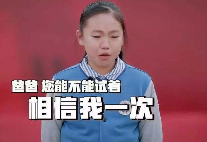 父母为什么会偏心老二视频_父母为什么会偏心老二 爸爸妈妈偏袒弟弟妹妹是什么原因