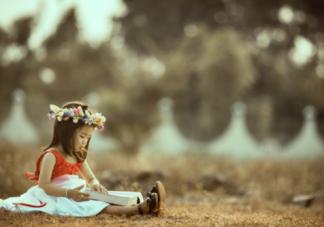 孩子独立阅读能力怎么培养 孩子独立阅读能力培养方法