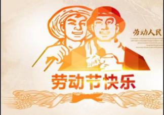 劳动手抄报内容资料大全2019 简单劳动节手抄报模板