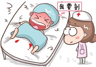 剖腹产术后宫腔粘连是怎么回事 剖腹产会引发宫腔粘连吗