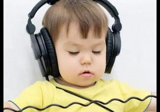 宝宝听音乐有什么好处 宝宝听音乐好处原来这么多