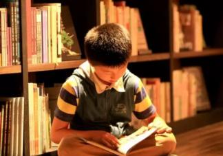 世界读书日怎么给孩子说 怎么励志孩子多读书