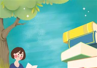 如何培养宝宝的阅读能力 培养宝宝阅读能力的方法