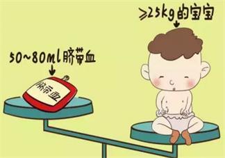 有必要保存新生儿脐带血吗 保留脐带血有什么用