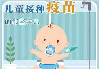 哪些自费疫苗值得接种 值得接种的儿童自费疫苗