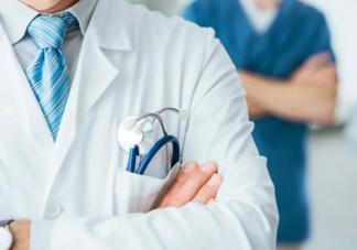 宫颈糜烂术后会影响生育吗 宫颈糜烂怎么治疗
