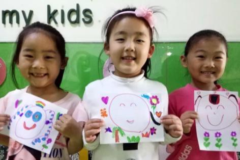 幼儿园世界微笑日活动报道2019 幼儿园世界微笑日活动内容