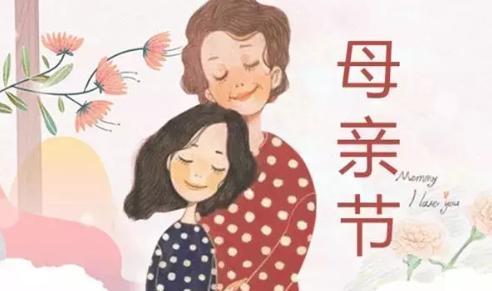 节日收到女儿礼物的说说 2019母亲节收到女儿礼物心情朋友圈