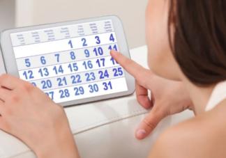 测排卵试纸如何使用 测排卵试纸准确吗