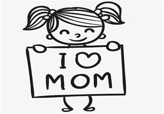 母亲节给妈妈的祝福怎么写 母亲节感恩母亲的说说
