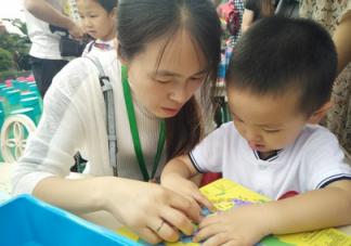 2019幼儿园六一儿童节活动报道 幼儿园六一儿童节简讯