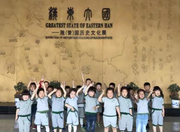 幼儿园参观博物馆总结2019 博物馆日幼儿园活动总结