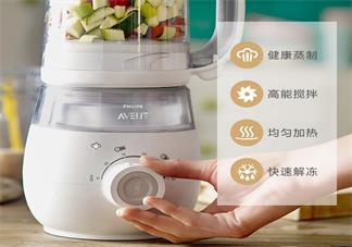 新安怡辅食机使用方法 新安怡辅食机好操作吗