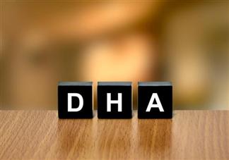 孕期DHA什么时候补充比较好 DHA在孕期的作用