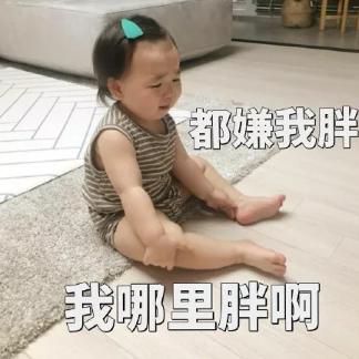 夏磊的小孩_黄夏温头上的红印是胎记吗 韩国萌娃黄夏温表情包 _八宝网