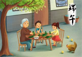 幼儿园端午节活动方案 幼儿园端午节主题教案