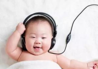 宝宝需要听音乐吗 宝宝听音乐有什么好处