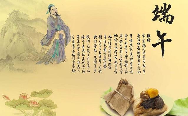 [端午节的习俗有哪些]端午节习俗起源是什么 端午节古诗词大全