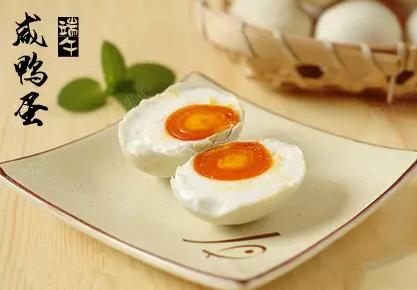 【为什么要在端午节吃这些东西】为什么要在端午节吃咸鸭蛋 端午节吃咸鸭蛋有什么讲究