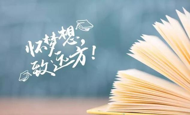 祝孩子高考成功的祝福语 祝福孩子高考成功的句子