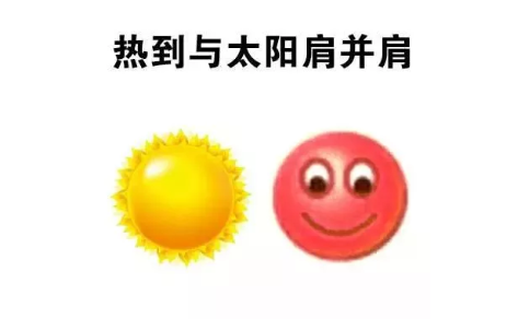 天气闷热要下雨的说说 今天天气好闷热说说