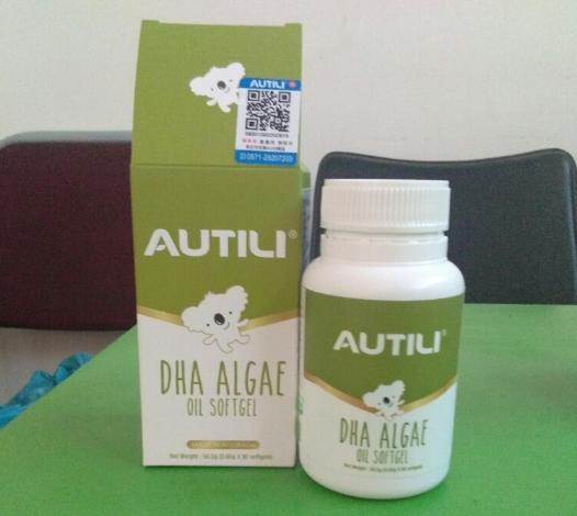 [澳特力dha藻油怎么样]澳特力DHA味道怎么样 澳特力DHA使用测评