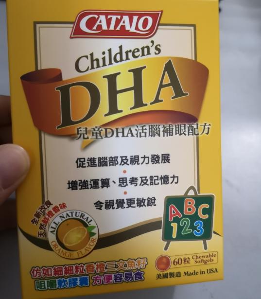 【美国家得路dha怎么样】美国家得路DHA怎么样 CATALO的DHA怎么吃的