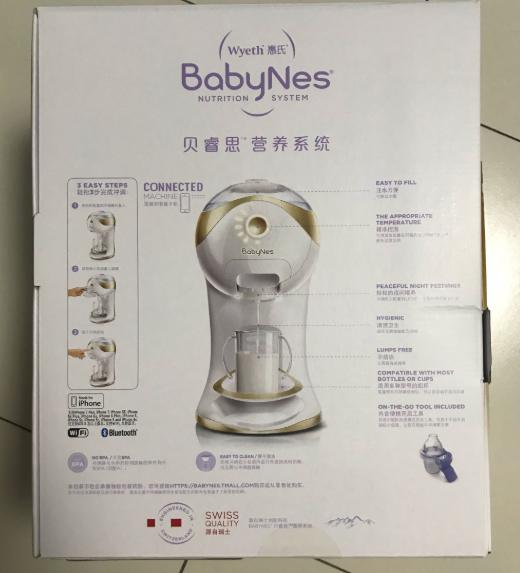 babynes冲奶器怎么样 babynes智能奶粉机好用吗