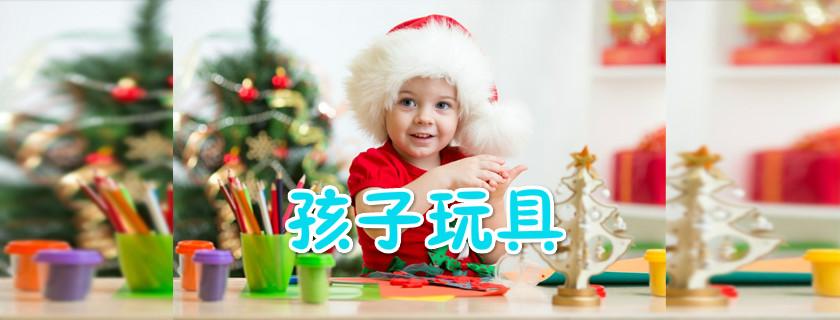 买给孩子玩具要关注哪些点 什么样的玩具给孩子玩才安全