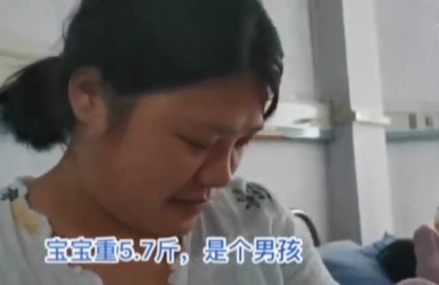 长宁地震宝宝叫什么名字 长宁震后首个宝宝出生