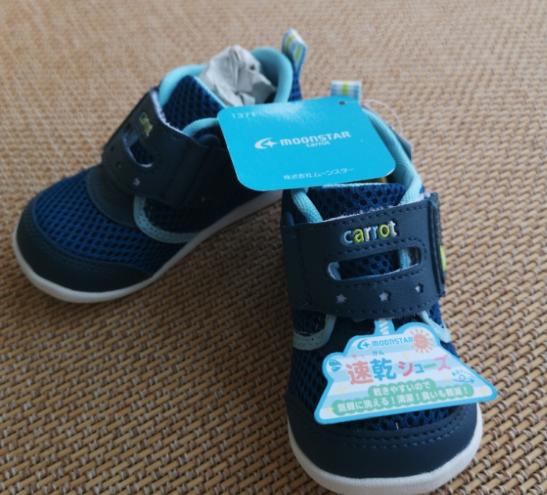 月星学步鞋适合胖脚吗 月星学步鞋胖脚宝宝能穿吗