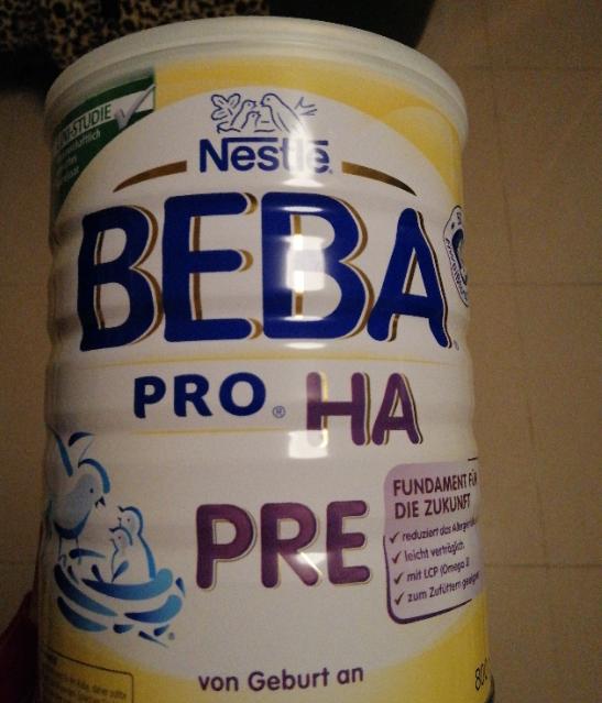 雀巢BEBA婴幼儿奶粉冲泡会不会挂壁 雀巢BEBA婴幼儿奶粉喝了上火吗